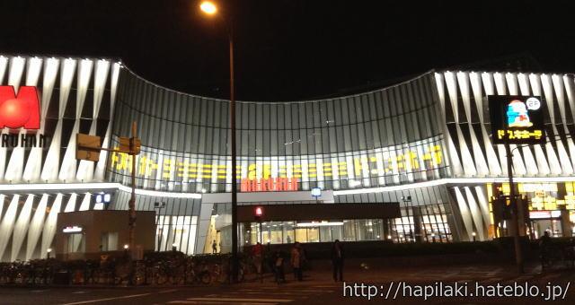 ドン・キホーテ新世界店の外観(夜)