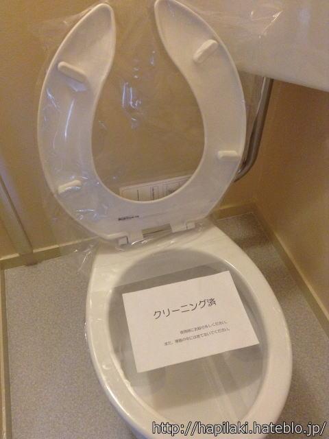 URワンルーム(1DK)間取り:クリーニング済のトイレ