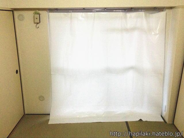 UR関西の部屋に標準装備の日焼け防止フィルム