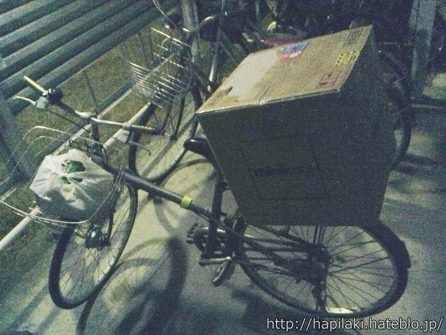 自転車で自分で引越し