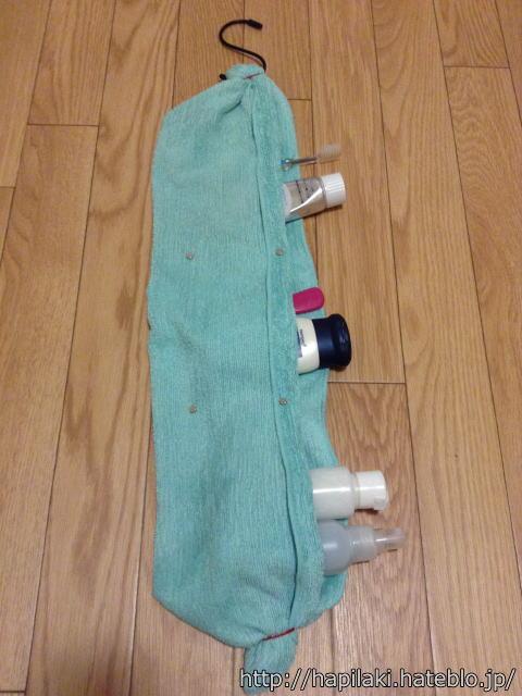 タオルでトラベルポーチの作り方:完成形