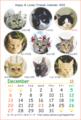 はぴ♪らぶ*フレンズカレンダー2015完成にゃ!