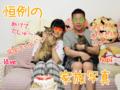 【猫アニメ】らぶんチ♥お誕生日にゃ!-2015