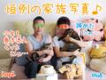 [猫][里親募集]150822【猫アニメ】むぎ*ティオ☆5回めの家族記念日にゃ!