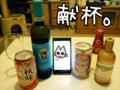 [ねこ][多頭飼][里親募集][アニメ][日本初]160905-【猫アニメ】日本初にゃ。