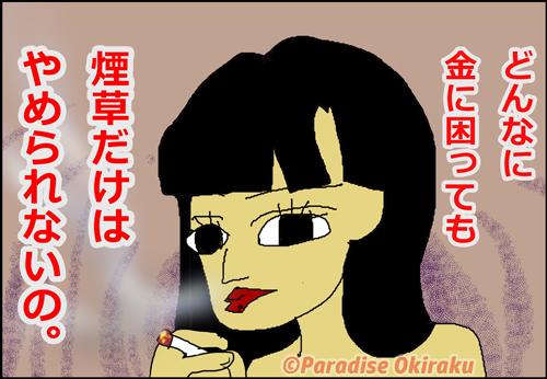 f:id:hapimira:20161027030834j:plain