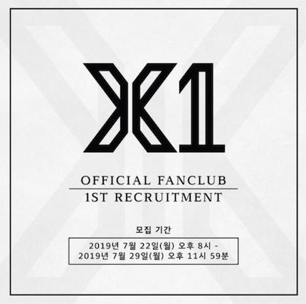 X1ファンクラブ設立 募集開始