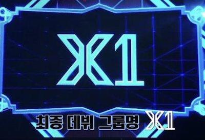 X1 デビュー 情報