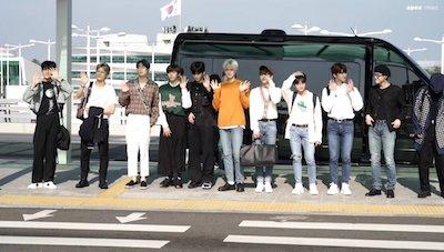 X1 メンバーたちの空港ファッション 画像