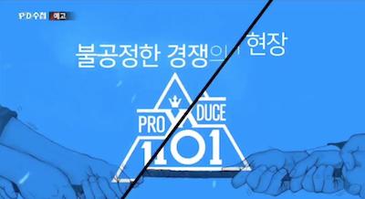 プロデュースX 101