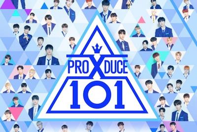 プロデュース X 101 投票不正操作