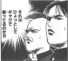 コマ画像 ライン