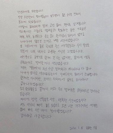 x1 ヨハン 手紙 声明文