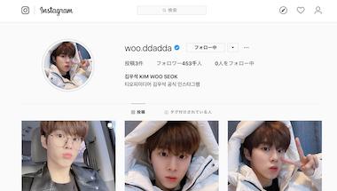 x1 ウソク Instagram