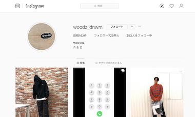 x1 スンヨン Instagram