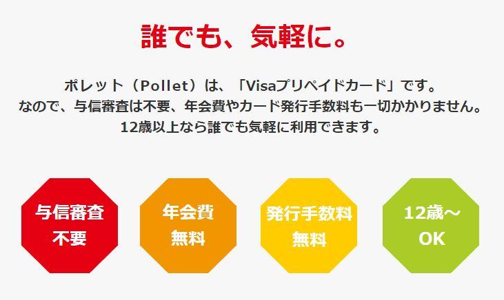 f:id:hapitasufun:20170307161155j:plain
