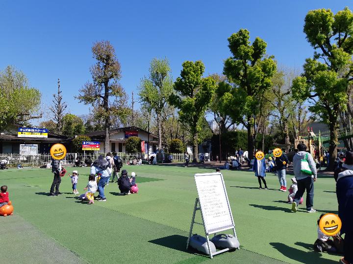 ニコニコパーク 広場