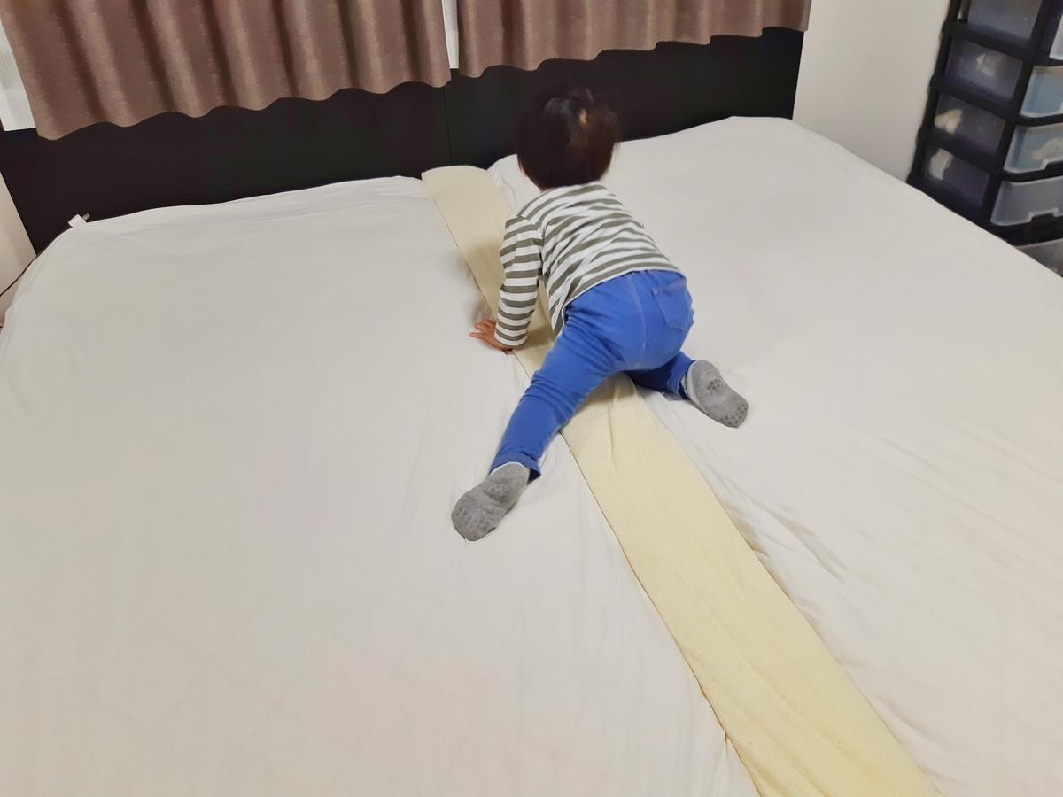 すきまパッド 子供 ベッド