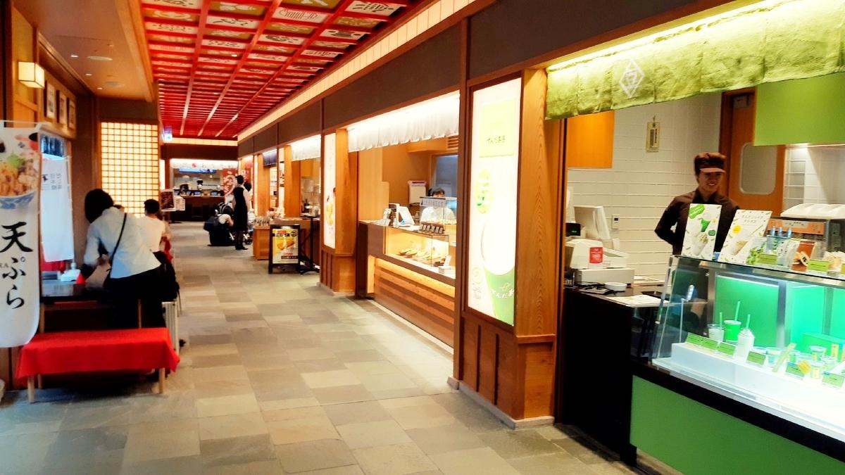 羽田空港 観光 子連れ