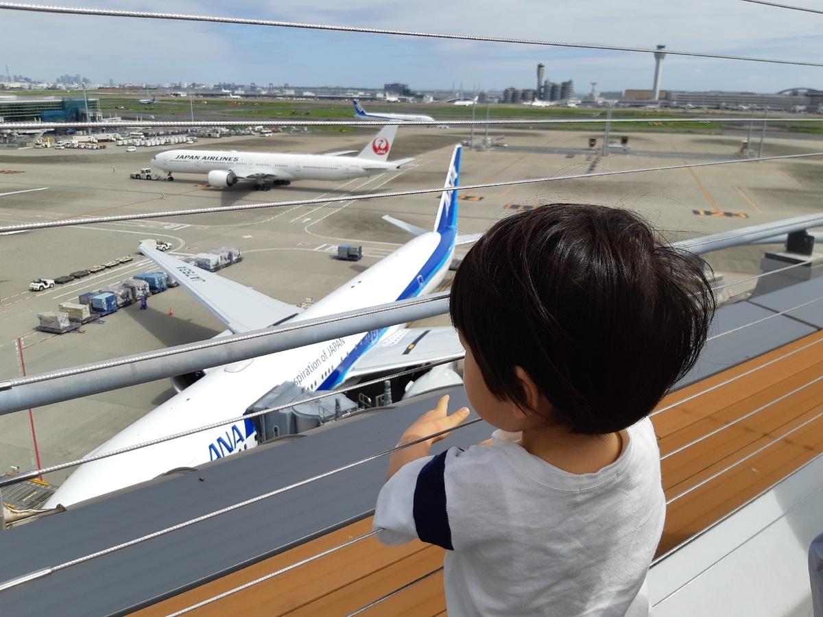 羽田空港 展望デッキ