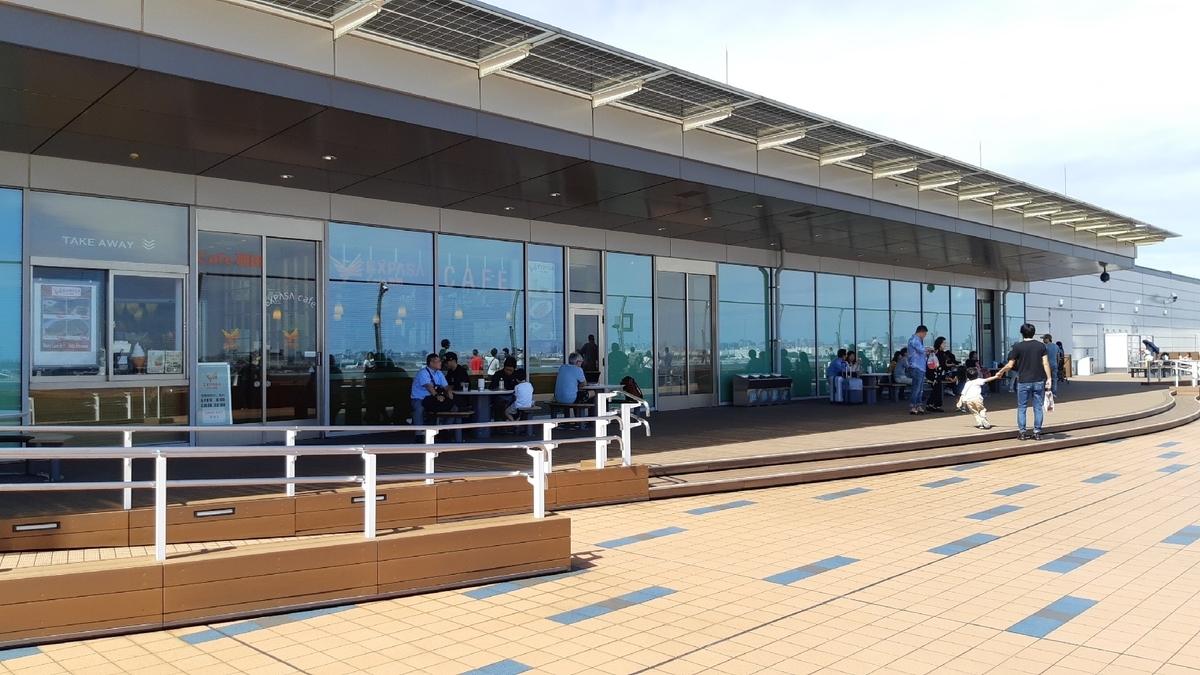 羽田空港 展望デッキ カフェ