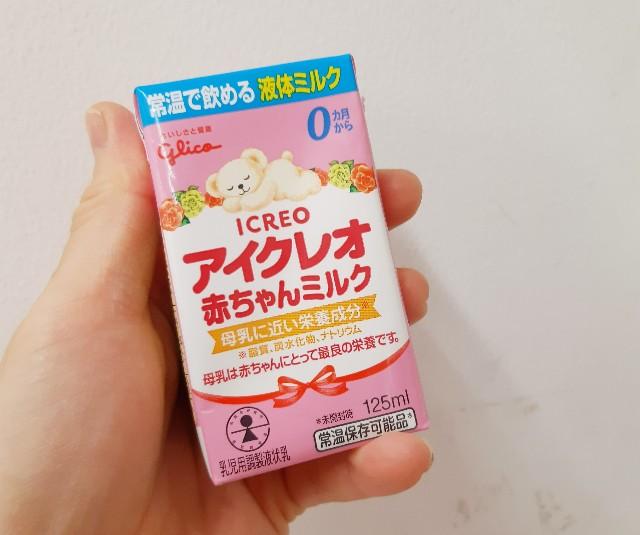 液体ミルク アタッチメント
