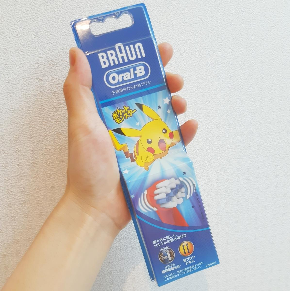 電動歯ブラシ ポケモン