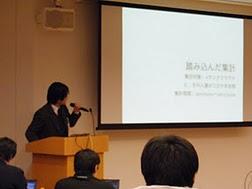 f:id:happa_no_ko:20111226190032j:image