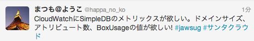 f:id:happa_no_ko:20121213223214p:image