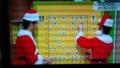 クリスマスNHK
