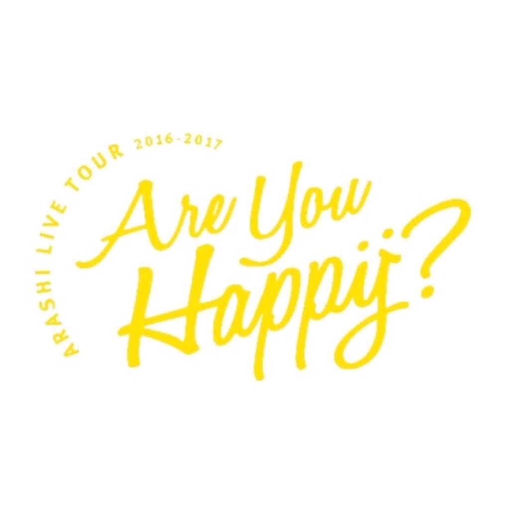 f:id:happilyeverafter:20161123103343j:image
