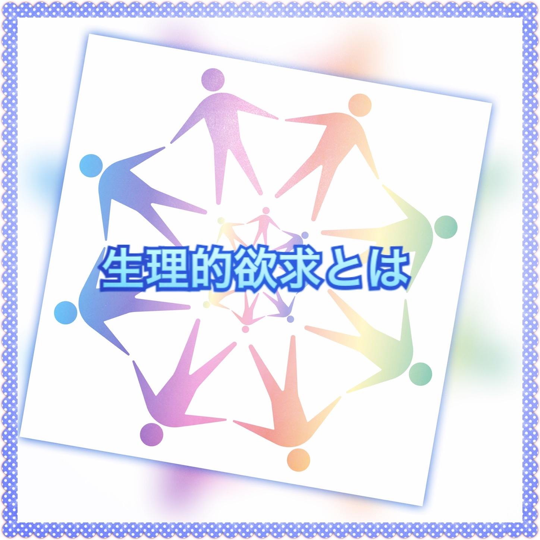 f:id:happiness77:20180807164714j:image