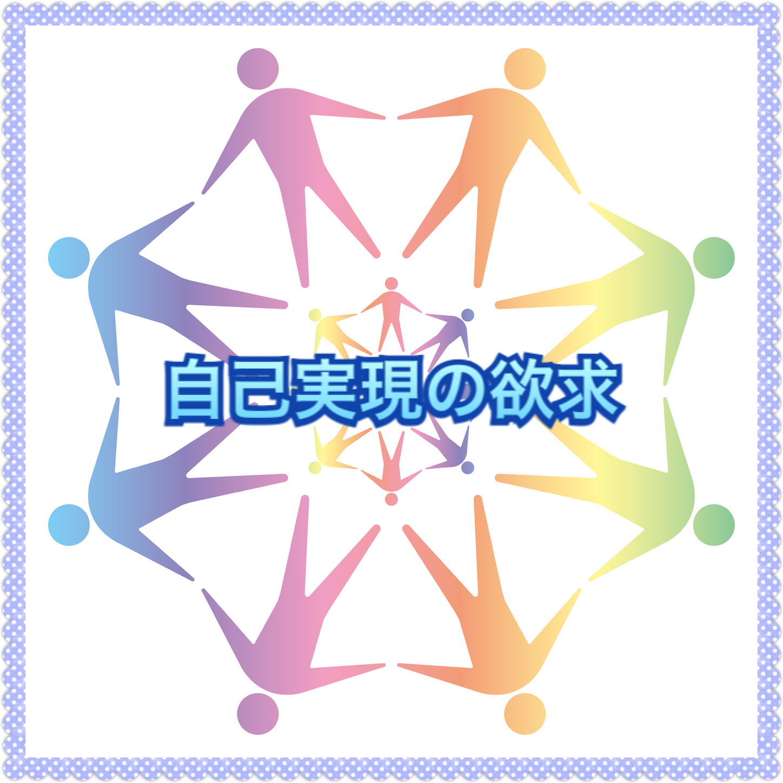 f:id:happiness77:20180809082758p:image