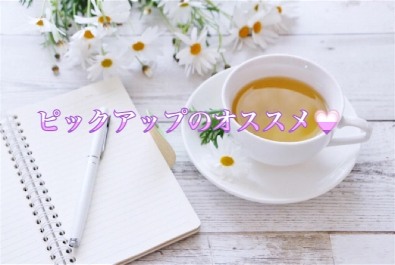f:id:happiness77:20180831055813j:image