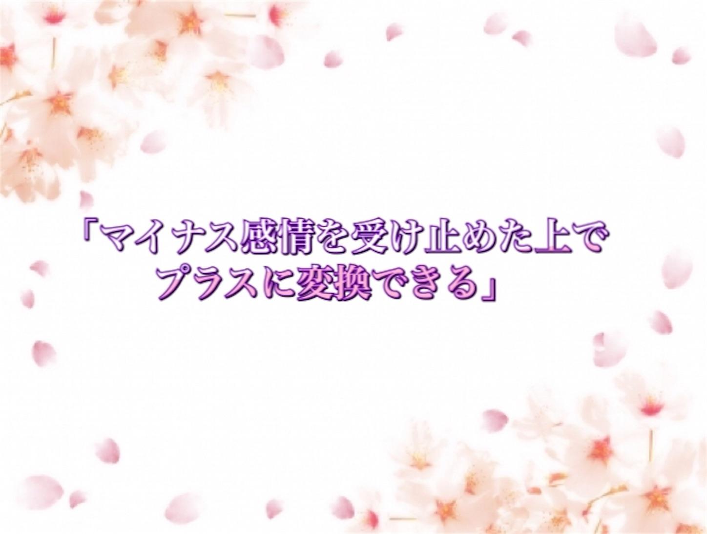 f:id:happiness77:20180902063644j:image