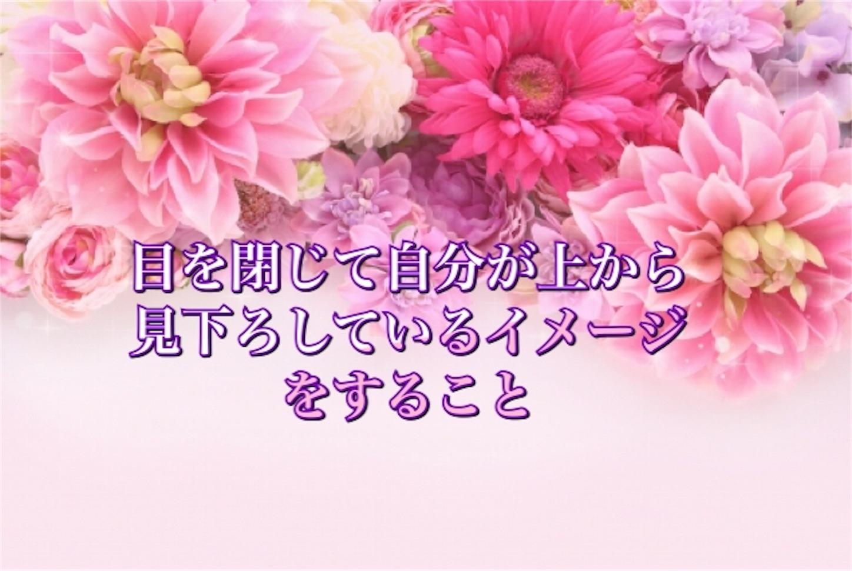 f:id:happiness77:20180902064430j:image