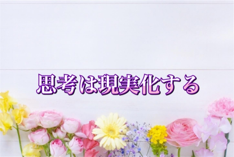f:id:happiness77:20180903041948j:image