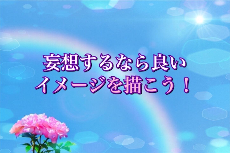 f:id:happiness77:20180903042916j:image