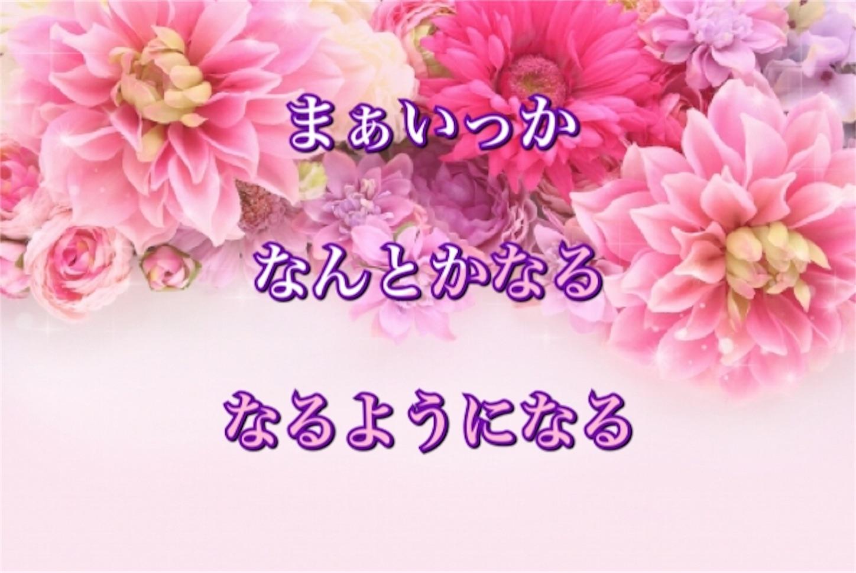 f:id:happiness77:20180904180449j:image