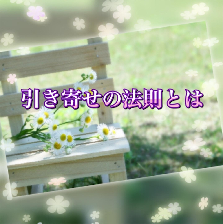 f:id:happiness77:20180907181156j:image
