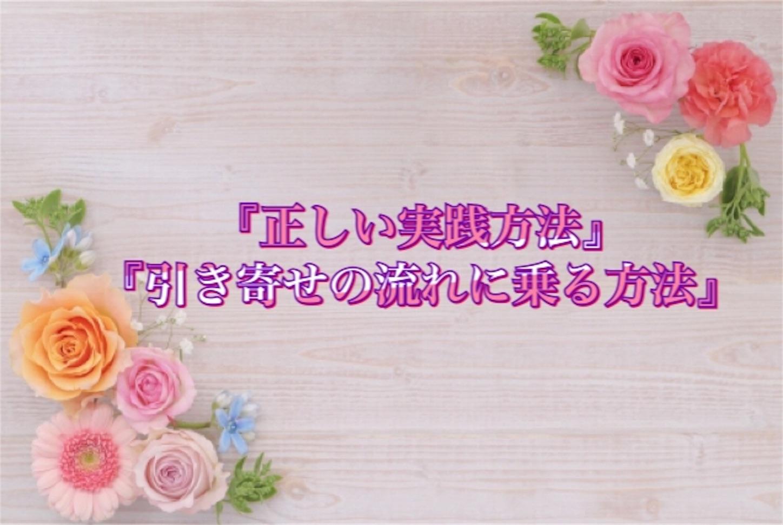f:id:happiness77:20180907184921j:image