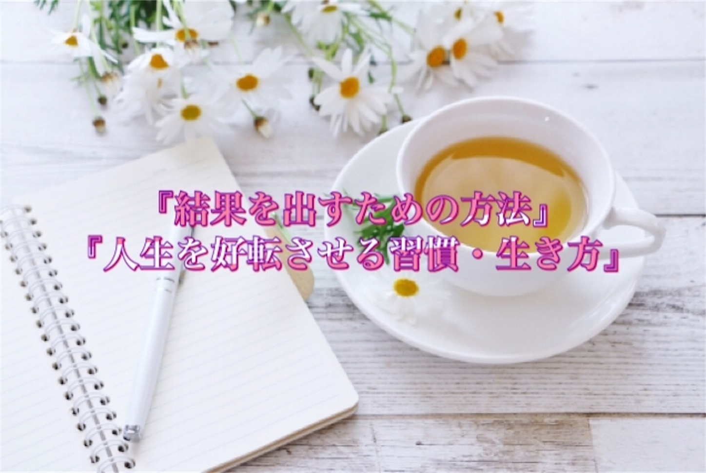 f:id:happiness77:20180907185015j:image