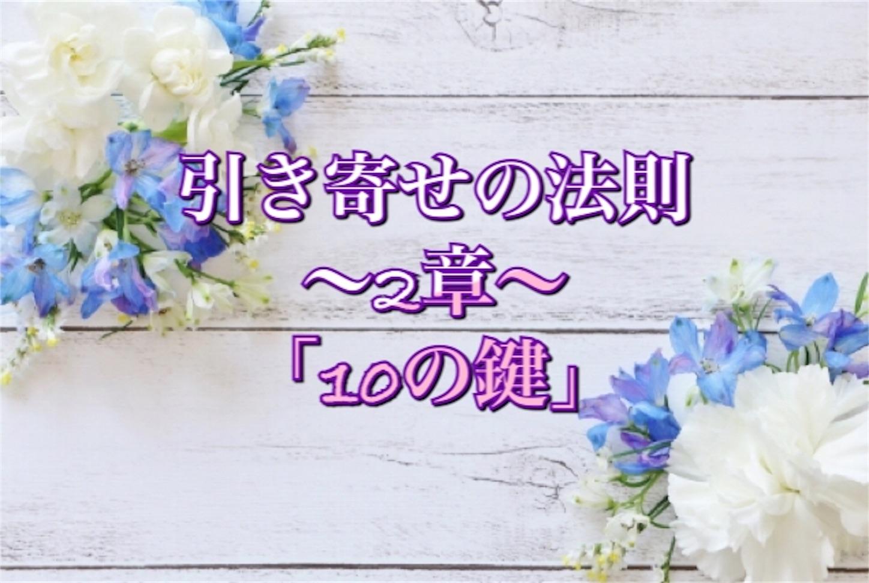 f:id:happiness77:20180910064550j:image