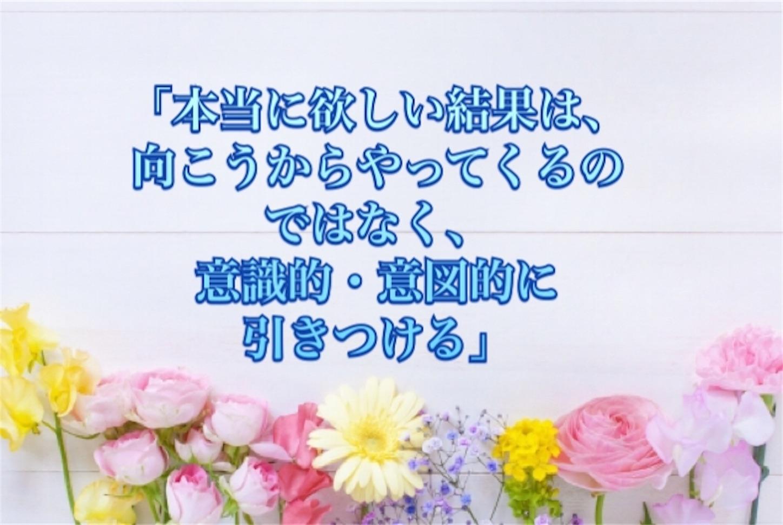 f:id:happiness77:20180910065223j:image