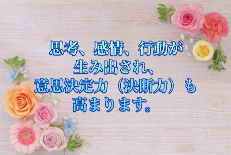 f:id:happiness77:20180910070057j:image