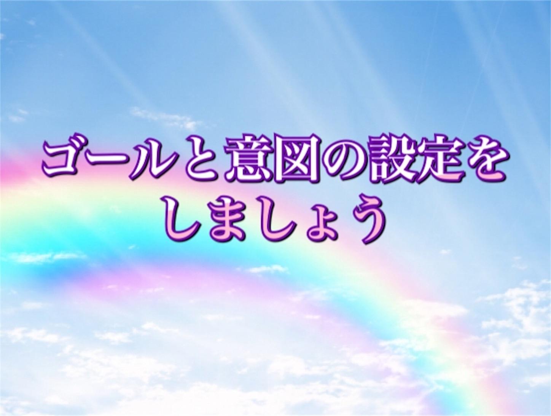 f:id:happiness77:20180912032526j:image