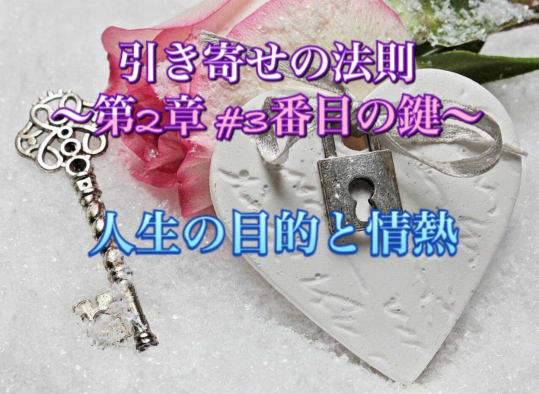 f:id:happiness77:20180913063947j:image