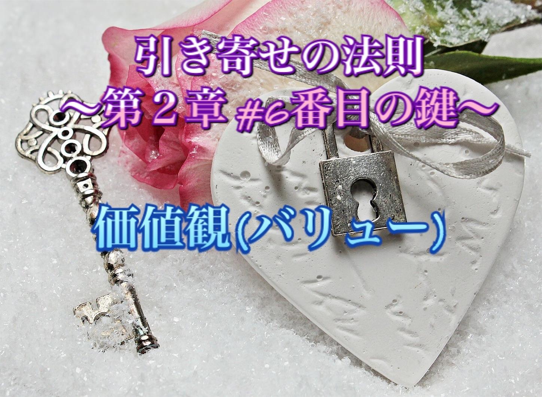 f:id:happiness77:20180916164618j:image