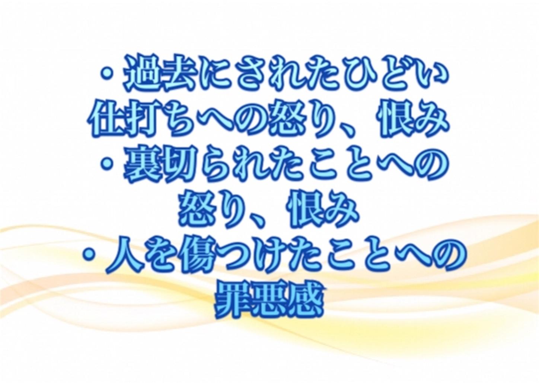 f:id:happiness77:20180918043548j:image