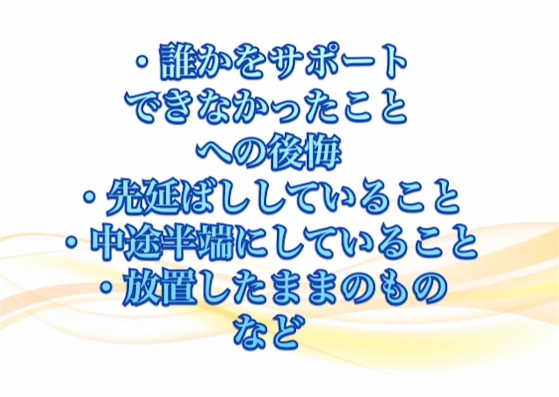 f:id:happiness77:20180918043733j:image